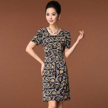 【Jisen】復古印花針織洋裝