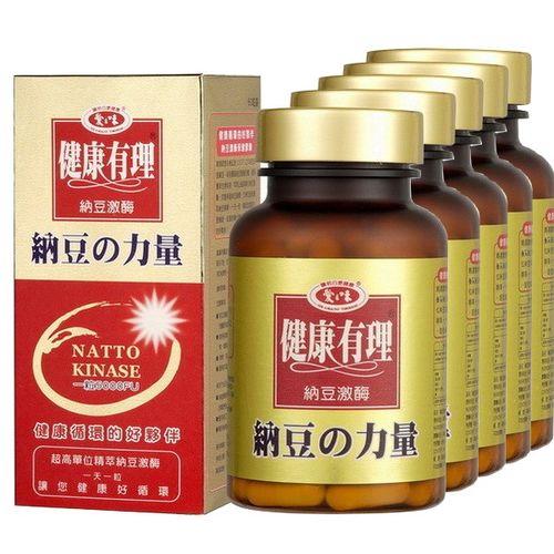 【愛之味生技】納豆激脢保健膠囊60粒(5瓶)組