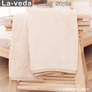 【La Veda】防靜電法萊絨毯-公主粉 140x200公分