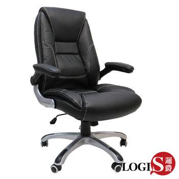 【LOGIS】威爾斯全牛皮主管椅/辦公椅LOG-2671