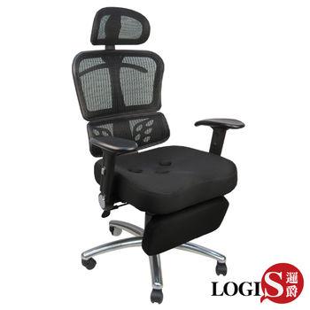 【LOGIS】時尚3D工學坐臥兩用專利置腳台/電腦椅B823Z