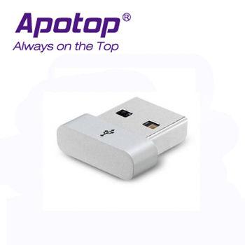 APOTOP 32GB USB3.0 迷你鋁製擴充碟 AP-U6 銀