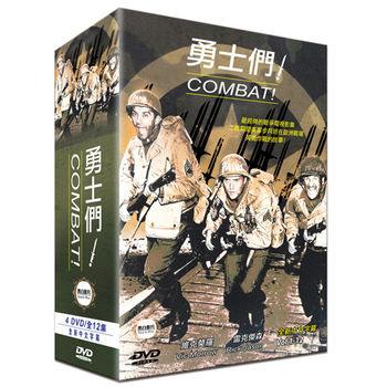 勇士們I -精裝版DVD