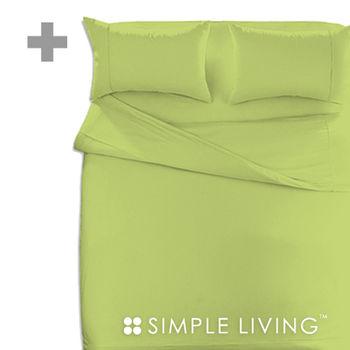 【SIMPLE LIVING】 素色系列雙人加大 綠色被套