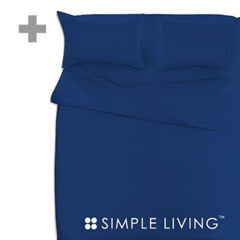 【SIMPLE LIVING】 素色系列雙人加大 深藍色被套