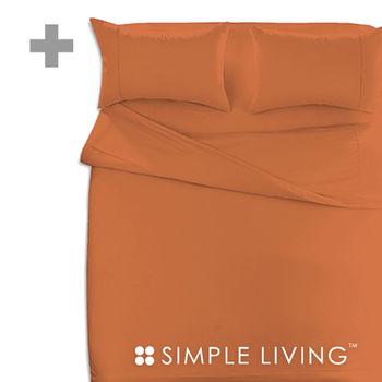 【SIMPLE LIVING】素色系列雙人加大 桔色被套