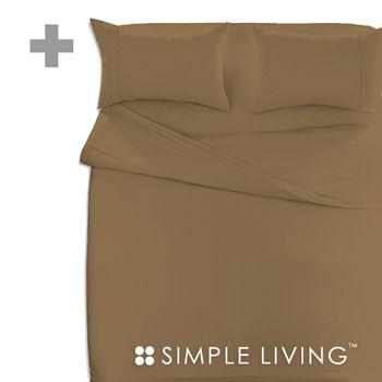 【SIMPLE LIVING】300支紗素色床包組雙人加大(咖)