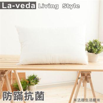 【La Veda】台灣精製防蹣抗菌枕(1入)