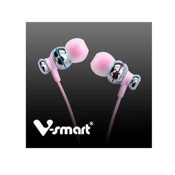 V-smart EP107-P【2014 郭靜代言】潮流原音重耳機
