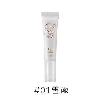 ETUDE HOUSE貼身情人純淨天使輕裸CC霜35g (#01)