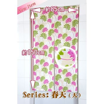 【Hana】和風長門簾85x150cm(春天)