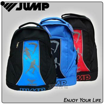 【JUMP】將門 多功能安全反光後背書包/電腦包(三色)