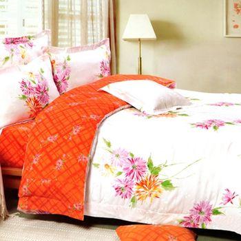 【KOSNEY】香橘情緣雙人100%天絲四件式兩用被床包組