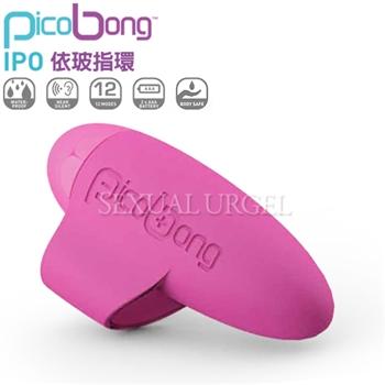瑞典PicoBong -依玻 強震魔力指環-粉
