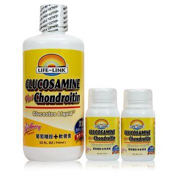 【來富臨】美國原裝進口固優康液態葡萄糖胺1瓶嚐鮮組