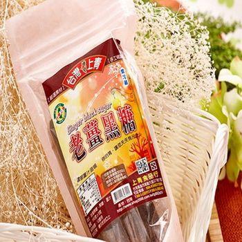 《台灣上青》老薑黑糖塊(180g/3包)-網