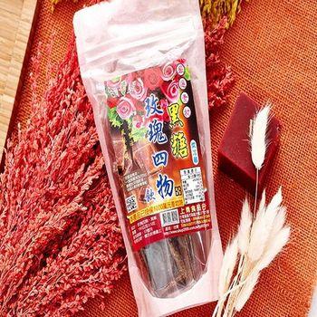 《台灣上青》玫瑰四物黑糖塊(180g*3包)