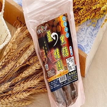 《台灣上青》薑汁桂圓黑糖塊(180g*3包)