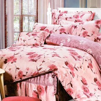 【KOSNEY】浪漫之戀加大100%天絲四件式兩用被床包組