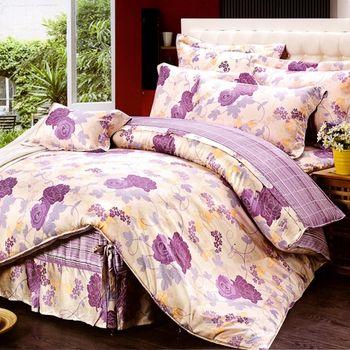 【KOSNEY】瑰麗紫玫瑰加大100%天絲四件式兩用被床包組