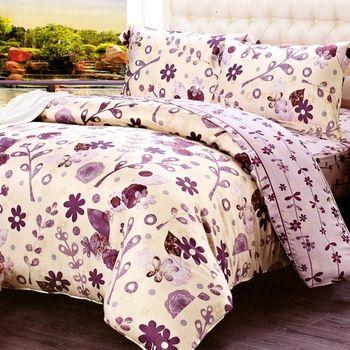 【KOSNEY】盛夏的花朵加大100%天絲四件式兩用被床包組