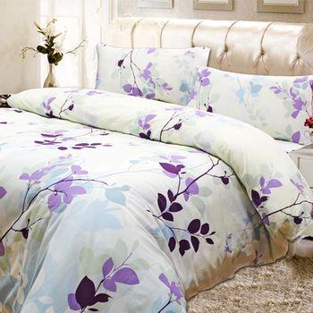 【KOSNEY】潮流紛香頂級雙人100%精梳棉床包被套組台灣製