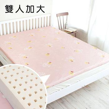 【奶油獅】馬來西亞進口100%天然乳膠床墊-雙人加大6尺(3色)