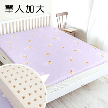 【奶油獅】馬來西亞進口100%天然乳膠床墊-3.5尺(3色)