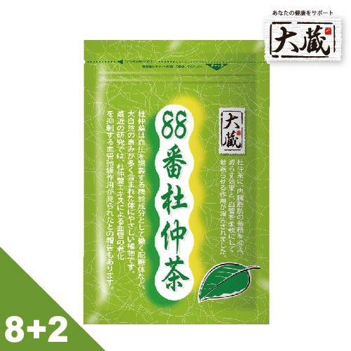 【大藏Okura】88番杜仲茶(2gx30包 /8袋入+2袋)