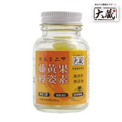 東森百貨藤黃果輕姿素1瓶(30粒/瓶)