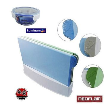 韓國NEOFLAM 繽紛抗菌防滑砧板+樂美雅玻璃保鮮盒420ml