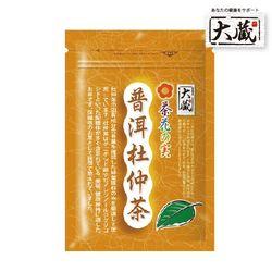普洱杜仲茶(2g x東森購物 旅行社20包/袋)