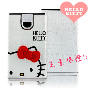 HELLO KITTY 電力銀行皮革系列行動電源(7800mAh)