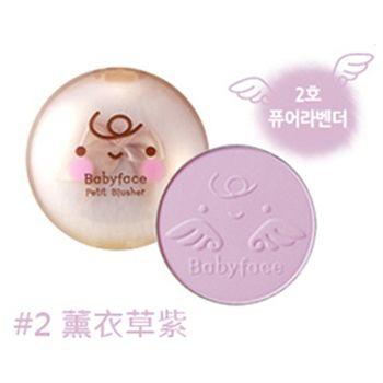 韓國 It's skin Babyface (薰衣草紫) 腮紅7g