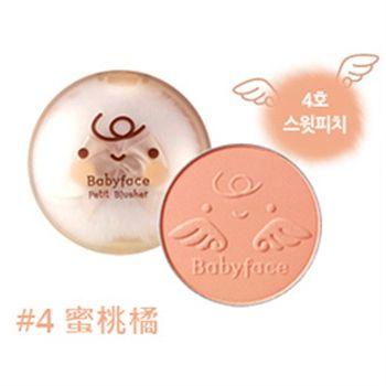韓國 It's skin Babyface 蜜桃天使粉嫩肌腮紅7g