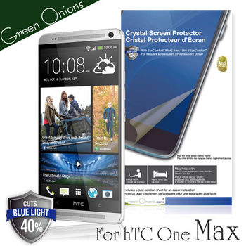Green Onions hTC One Max抗藍光保護貼