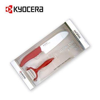【KYOCERA】日本京瓷精密陶瓷刀-14公分禮盒組(顏色隨機)