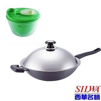 【西華SILWA】超硬陽極單柄炒鍋37CM+多功能蔬果洗淨脫水器
