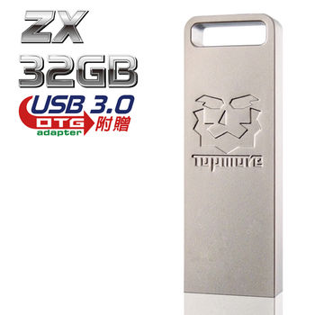 TOPMORE ZX USB3.0 32GB 鋅合金隨身碟
