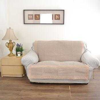 【格蘭】纖柔絨毛沙發墊2人座