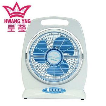 【皇瑩】10吋箱扇HY-101A