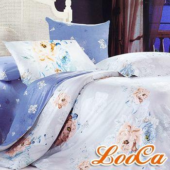 《買就送》【Jumendi】古典花繪純棉加大四件式床包被套組
