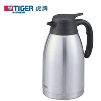 【虎牌】2.0L提倒式保溫保冷瓶 PWL-A202