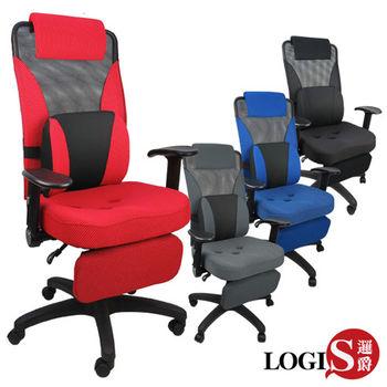 【LOGIS】line升降手置腳台3D腰枕電腦椅919MZ3D