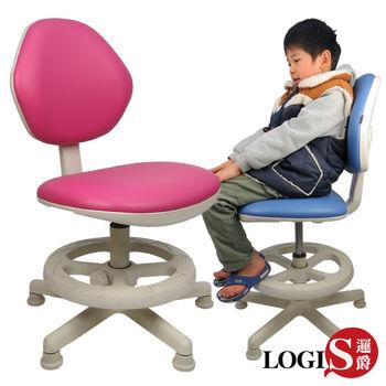 【LOGIS】跳跳馬皮面兒童椅/成長椅/電腦椅二色SV300