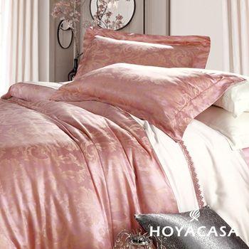 【HOYACASA】經典季節天絲蠶絲緹花加大四件式床包薄被套組