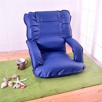 【凱堡】樂舒亞扶手和室椅/沙發椅
