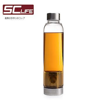 【SC life】泡茶隨身玻璃瓶