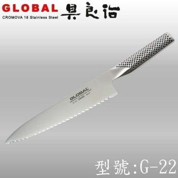 【YOSHIKIN】日本具良治專業廚刀20CM(G-22)