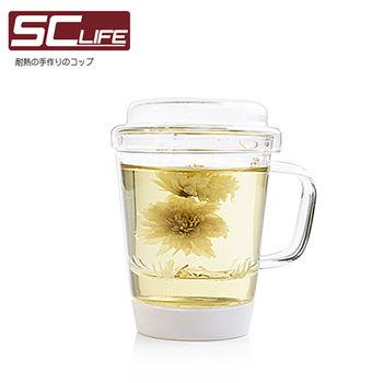 【SC life】三件式玻璃泡茶杯(白色)
